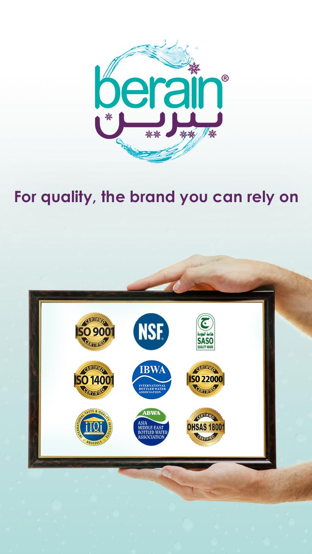 Berain Quality Awards