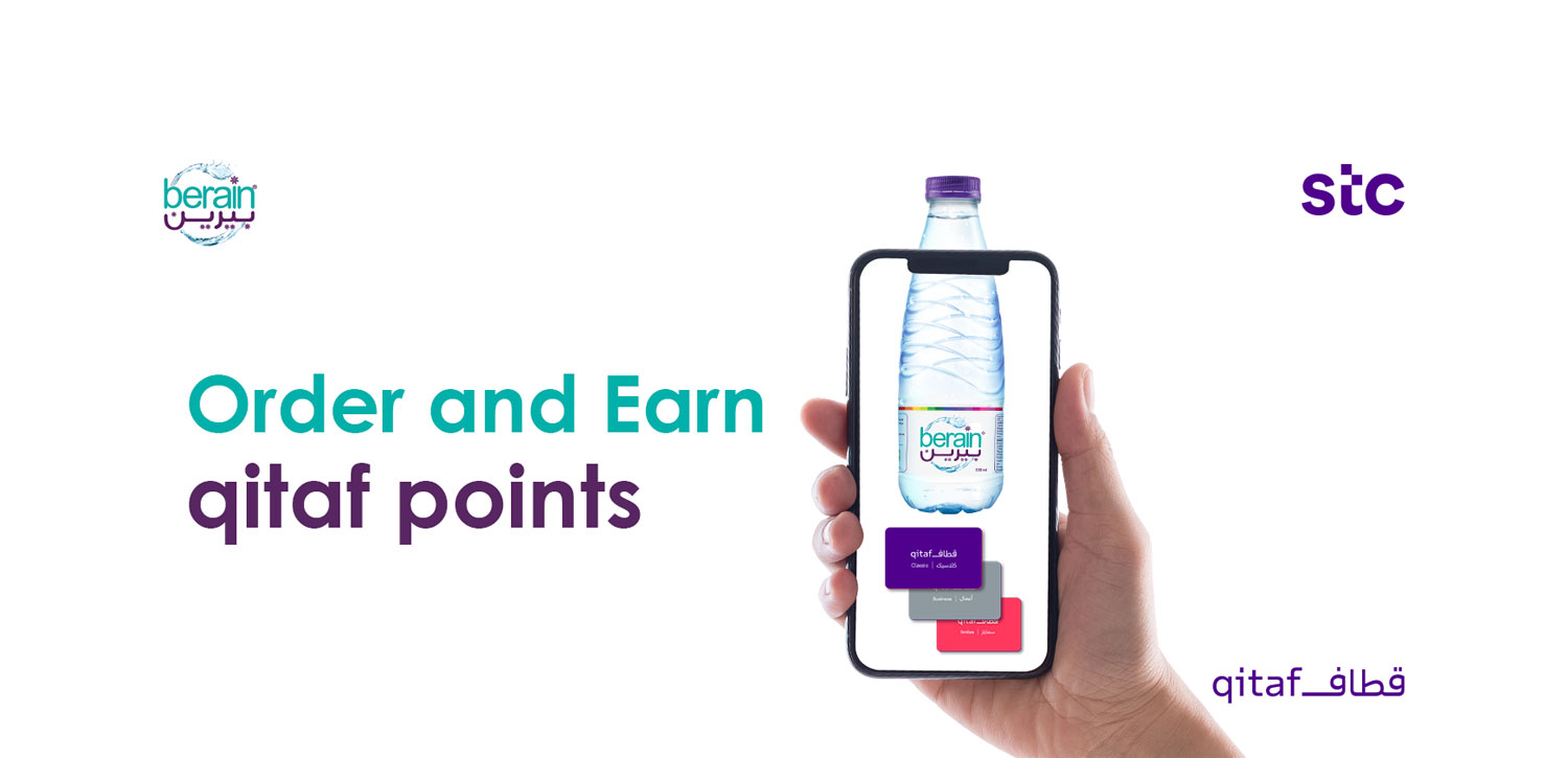 Earn STC Qitaf points with Berain